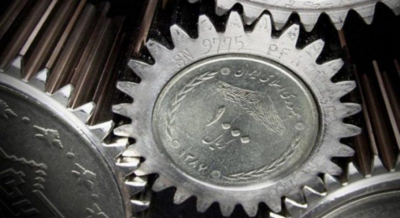 قانون رفع موانع تولید رقابت پذیر و ارتقا نظام مالی کشور