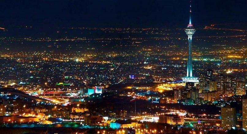 انجمن حسابداری و حسابرسی تهران