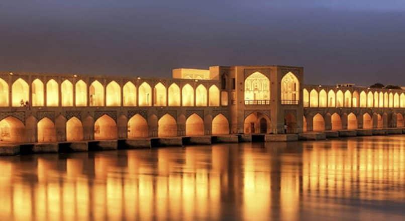 حسابداری و حسابرسی اصفهان