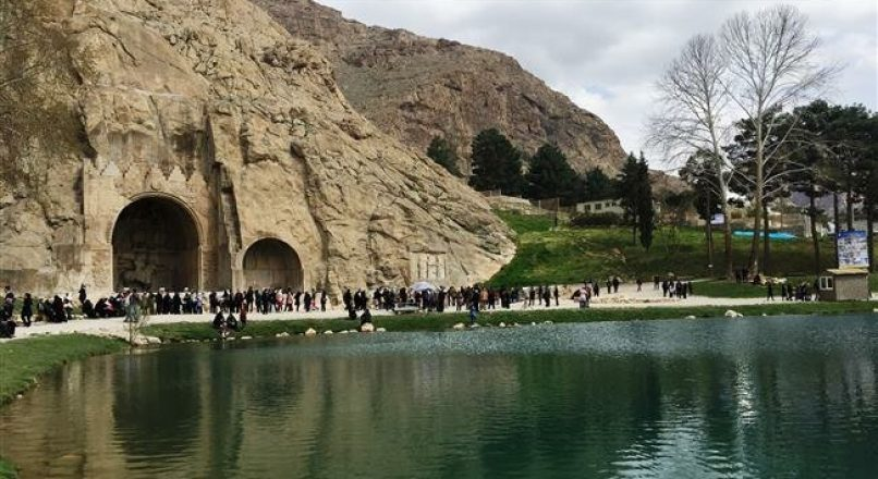 انجمن حسابداری و حسابرسی کرمانشاه