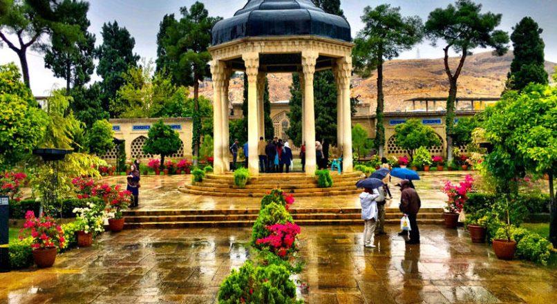 انجمن حسابداری و حسابرسی استان فارس شهر شیراز